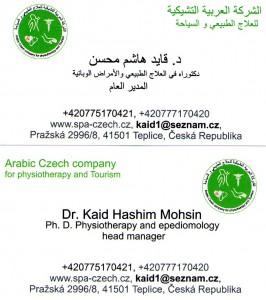 dr.kaid-opravni-obrazek.jpg